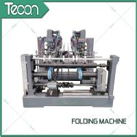 Automatic Valve Paper Bags Sack Folding Machine For 50Kg Cement Bag Manufactures