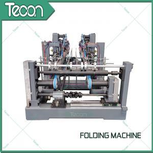 Automatic Valve Paper Bags Sack Folding Machine For 50Kg Cement Bag Manufactures
