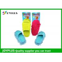 27X13cm Home Cleaning Tool Household Floor Cleaning Slippers / Chenille Mop Slippers Manufactures