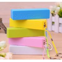 fasion best mobile power bank good quality portable charger Manufactures
