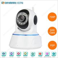 Wireless P2P 2 way audio sd card recording best home security camera Manufactures