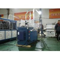 Energy Saving Laminated Paper Cup Sleeve Machine Double Wall Sealing Manufactures