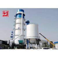 China 50tpd Nature Gas Lime Plant , Quicklime Vertical Shaft Kiln Plant Plc Control on sale