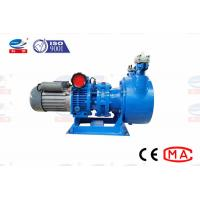 Stable Pumping Flow Industrial Hose Pump Cycloidal Planetary Reducer Manufactures