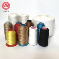 High Flame Retardant Shoes Polyester Sewing Thread 250g / Spool Manufactures