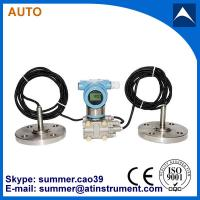 4-20mA remote dule flanges differential pressure liquid level transmitter Manufactures