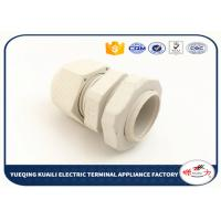 China Waterproof Watertight Cable Gland With Plastic PP Cable Gland on sale