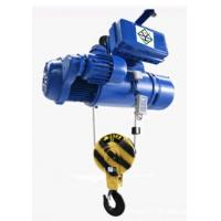 Double speed electric wire rope motor hoist Manufactures