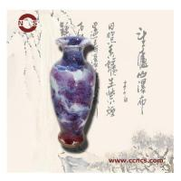 Chinese Porcelain   Porcelain Decorations(Guanyin Vase) Manufactures