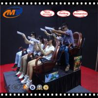 Buy cheap New Technology Motional Movie 7d cinema equipment from wholesalers