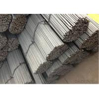China Deformed Steel Bars Steel Rebar Iron Rods on sale