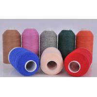 Quality 2/26nm, 80%Cashmere, 20%Polyester, Woolen, Kinckebocker Yarn, for Knitting Wear for sale