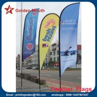 Custom Outdoor Feather Banner Flags with Dye Sublimation Printing Manufactures
