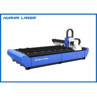 China Metal Fiber Laser Cutting Machine 2KW 1KW 1500W High Reliability With CE FDA on sale