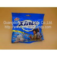 Fat Free Chocolate Cube Candy Full - Bodied / Fragrant  2.75 G * 50 Pcs Manufactures