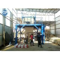 China Industrial Dry Mortar Machine Semi Automatic Output Capacity 6-8T Per Hour on sale