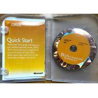 Lifetime Warranty Microsoft Office 2010 Product Key English Version 100% Activation Manufactures