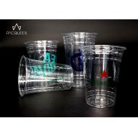 Iced Drink Disposable Clear Plastic Drinking Cups Cutsomized Logo for sale
