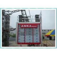 Industrial Construction Hoist Material Elevator For Bridge / Tower And Building Manufactures