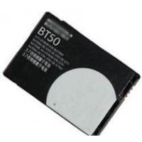 China Mobile Phone Battery for Motorola A1200 on sale