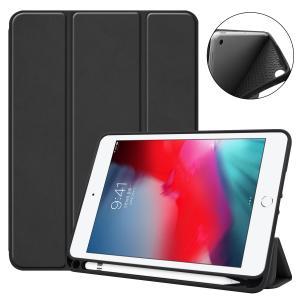iPad Mini 5 2019 Case, iPad mini 4 Case,PU Leather Protective Cover for iPad Mini 2019 Manufactures