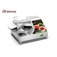 China Electric Stainless Steel Chopper Food Processing Equipments Commercial Meat Cutter With Blades And Blender on sale