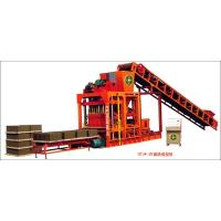 Government Approved Concrete Block Molding Machine For Production Line Manufactures