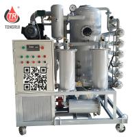 Vacuum Dehydrator Oil Purification System , Transformer Oil Regeneration Plant Manufactures