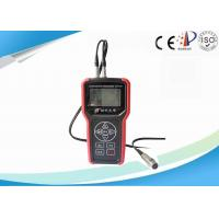 Sheet Metal Ultrasonic Thickness Gauge , Through Paint Thickness Measuring Instrument Manufactures