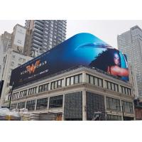Cost saving P16mm outdoor advertising led display big screen video wall / P16mm full color outdoor waterproof led panel Manufactures