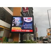 Epistar Chip P5 P6 Pillar Outdoor Advertising LED Display Video Wall Rental For Sri Lanka Manufactures
