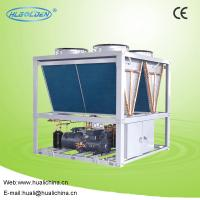 Low Temp Commercial Chiller Units Hot Water Source Scroll for Swimming Pool Manufactures