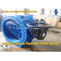 China Double Flanged Double Eccentric Butterfly Valve High Performance on sale