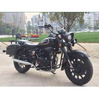 Buy cheap 250cc;Water-cool;REAR DRUM BRAKE,FRONT DISC BRAKE from wholesalers