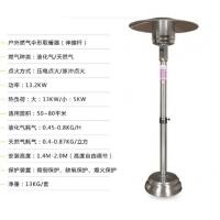 Commercial 46000 BTU Round Patio Heater For Garden All Season Warmth Manufactures