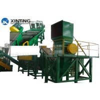 Ldpe Film Plastic Washing Recycling Machine Crusher SJ Serious With CE Certification Manufactures