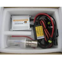 35W HID Conversion Kit/Slim Ballast for Motorcycles (M30) Manufactures