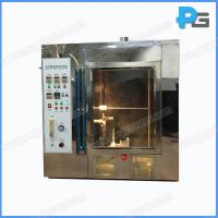 UL94 Horizontal and Vertical Flame Test Apparatus Flammability test chamber Manufactures