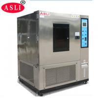 Electronics And Automobile LED Light Ipx3 Ipx4 Water Testing Waterproof Effect Environmental Rain Test Chamber Manufactures
