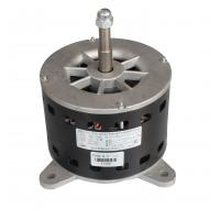 150W single-phase water air conditioner motor for air cooler machine Manufactures