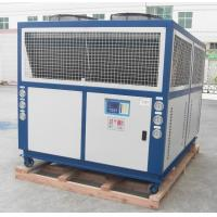 Elegant Appearance Friendly Refrigerant R407C Air Cooled Scroll Water Chiller With Shell And Tubes Evaporator Manufactures