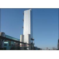 China Low Pressure Industrial Oxygen Gas Filling Plant , Cryogenic Air Separation Unit 380V on sale