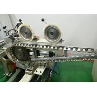 China Automatic Hot Air Stenter Machine Vertical Chain Narrow Width Customized for sale