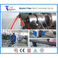 China China HDPE Pipe Making Machine Manufacturers on sale