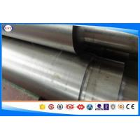 AISI4145H / SCM445 Steel Shaft , OD 80-1200 Mm Mechanical Alloy Steel Shaft Manufactures
