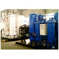 Oxygen Gas Filling Plant Air Separation Equipment With Zeolite Molecular Sieves Manufactures
