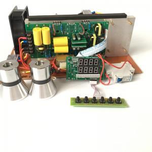 China Transducer Driver Ultrasonic Generator PCB Assembly 28khz/40khz 1000W Long Lifespan on sale