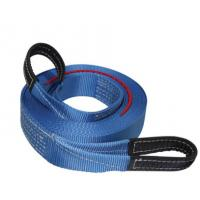 China HEAVY DUTY  TOW STRAPS 4500KG * 50MM *10M on sale