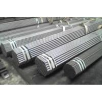 China Seamless Steel Pipe Structural Steel Pipe on sale