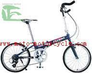 Seismic Performance Foldable Lightweight Mountain Bike Safety For Race Manufactures